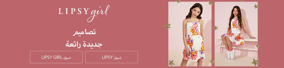 EID_8th May_Arabic_960x230